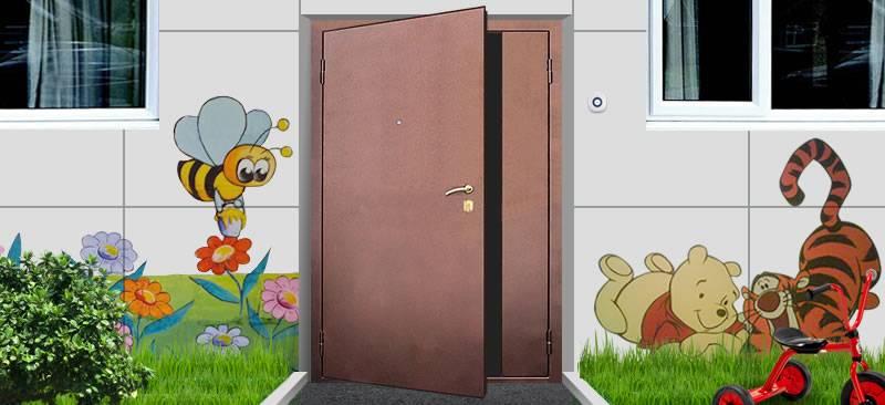 входная дверь в сад